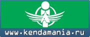 Кендама